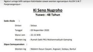 Ki Seno Nugroho Dalang Kondang Dikabarkan Meninggal